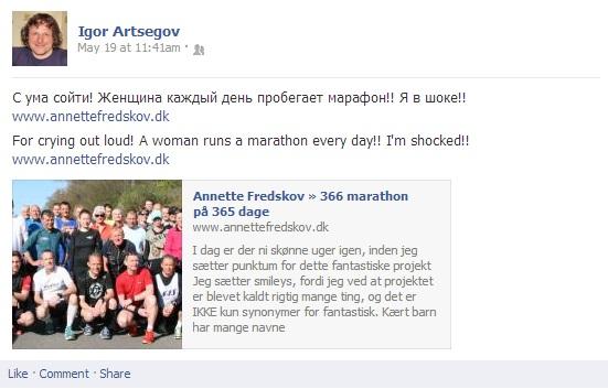 facebook.com_artsegov 2013.05.19