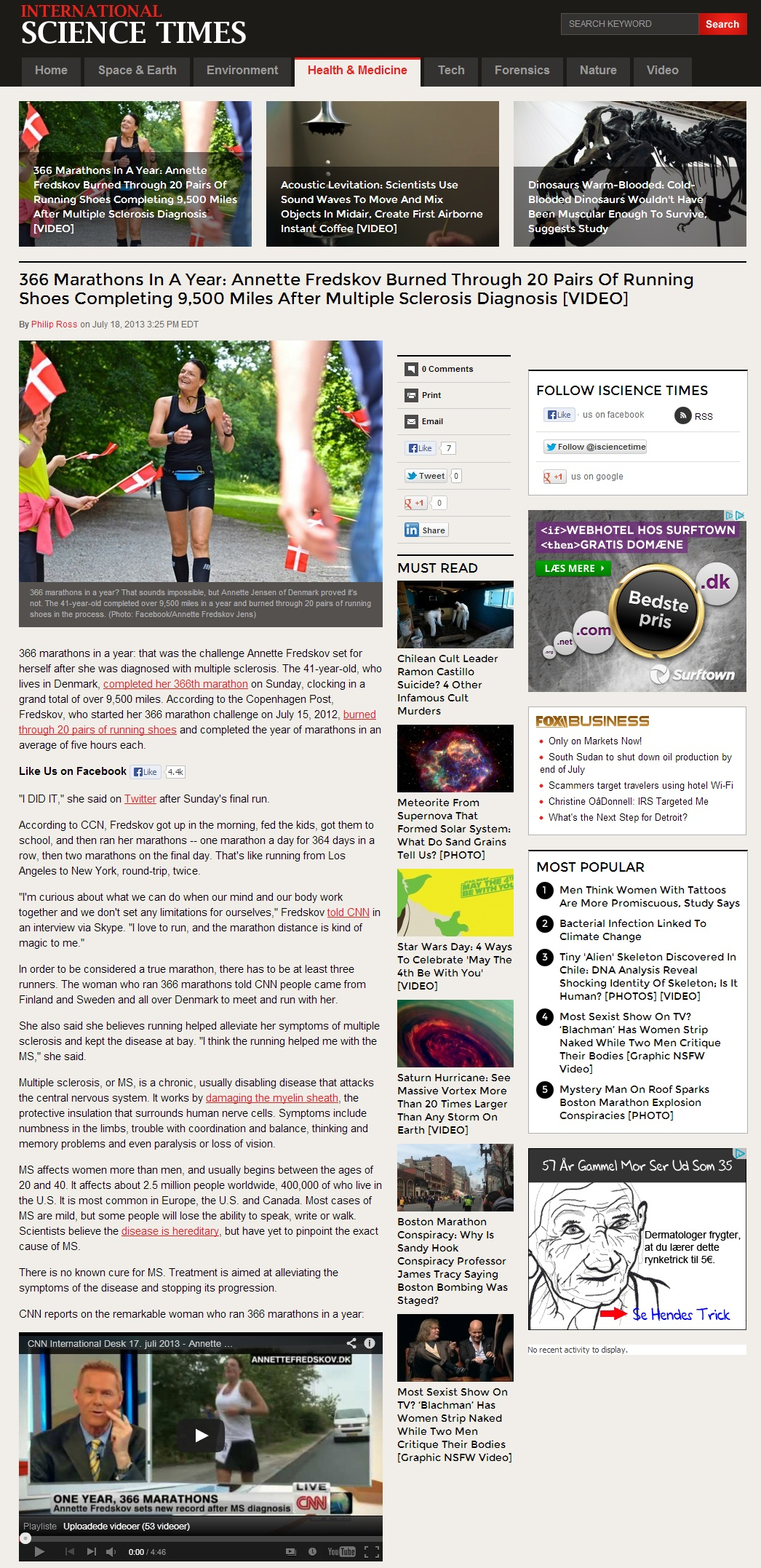 isciencetimes.com 2013.07.18