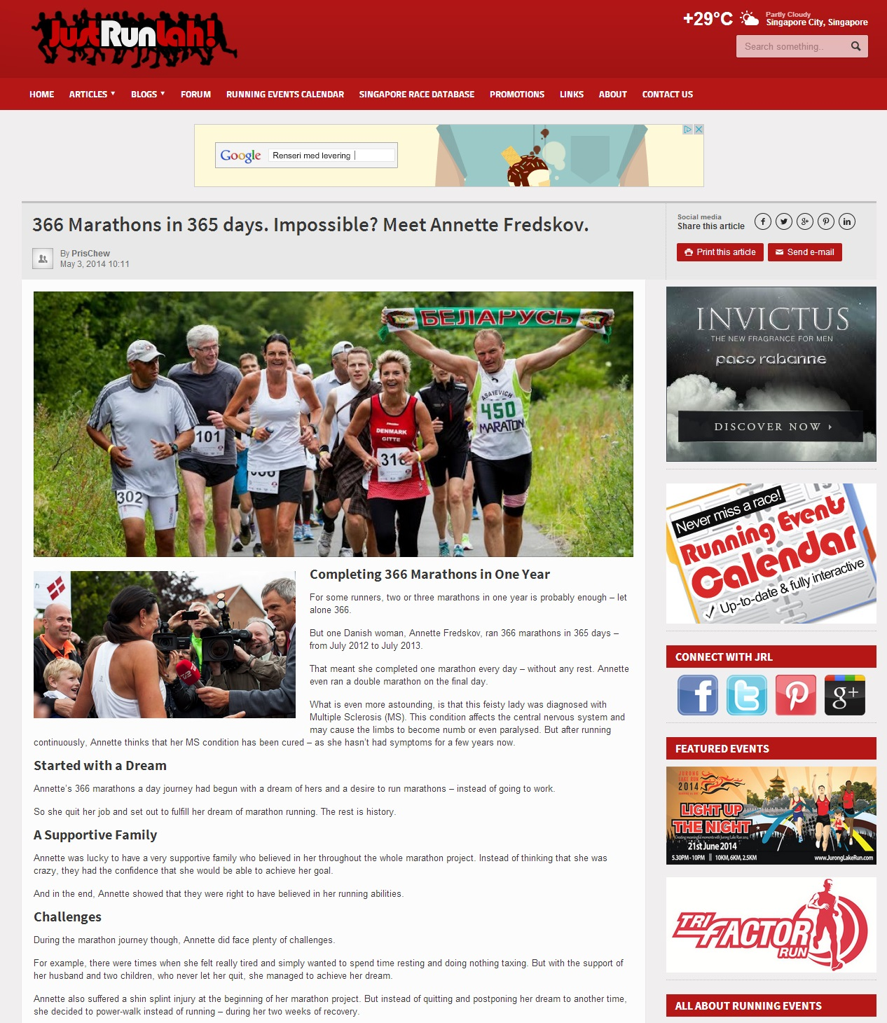 justrunlah.com 2014.05.03