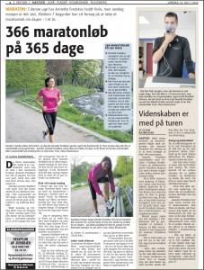 Sjællandske 2012.07.14 2