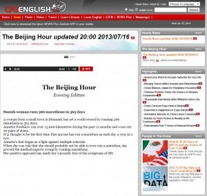 english.cri.cn 2013.07.16