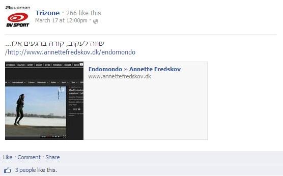www.facebook.com_sportsequipment 2013.03.17 hebraisk