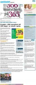 SN.dk 2012.07.17 02