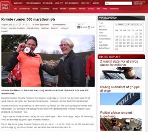 tv2east.dk 2014.03.23 - 2