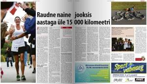 Estland - Aja Leht 2013.11