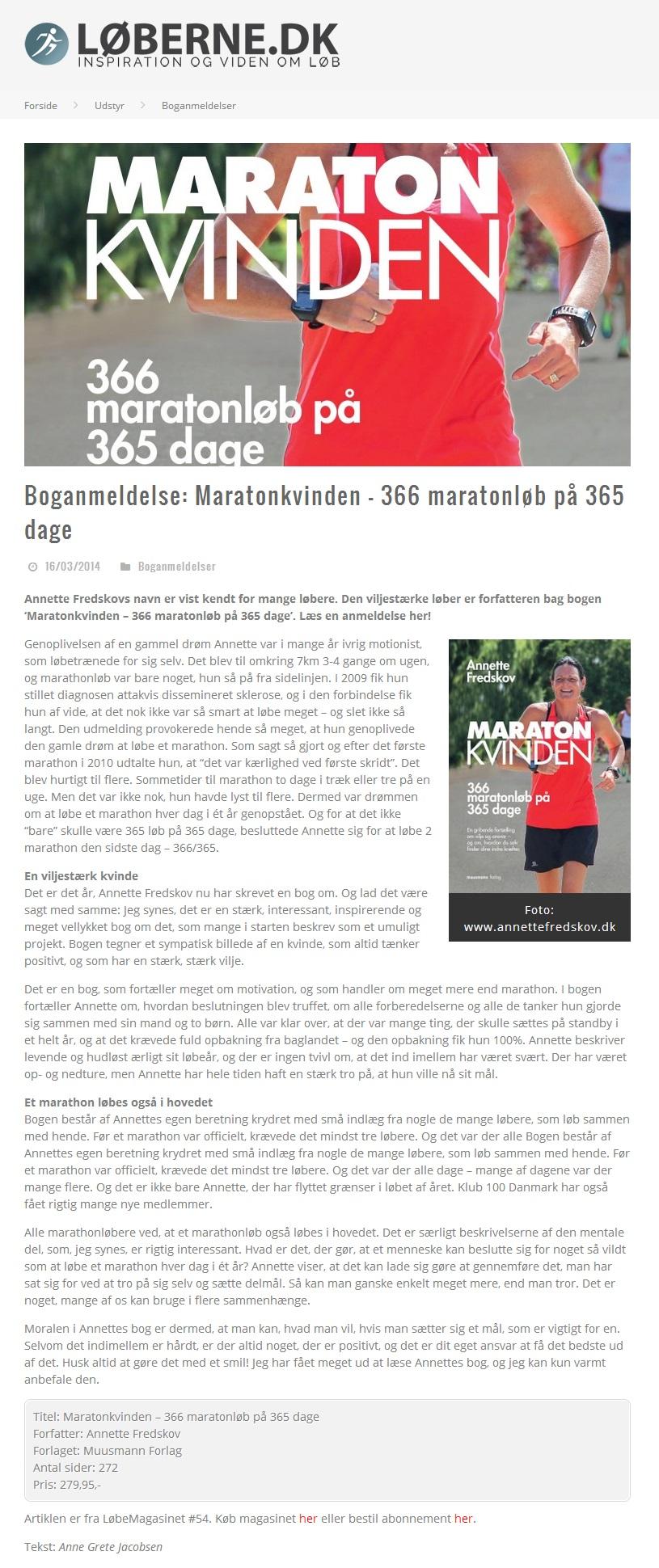 loeberne.dk 2014.03.16